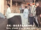 Ghost Story of Kam Pin Mui 1991 金瓶梅之鴛鴦戲床