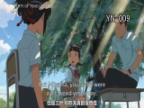 Double asian 『 君の名は 』 アダルトバージョン